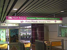KLIA-express%20centralentranse.jpg