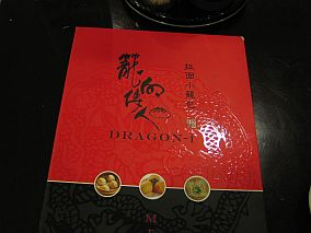 dragon-i-menu.jpg