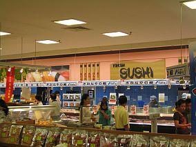 jusco-sushi.jpg
