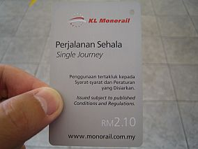 monorail-card.jpg
