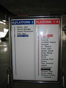 station-signboard2.jpg